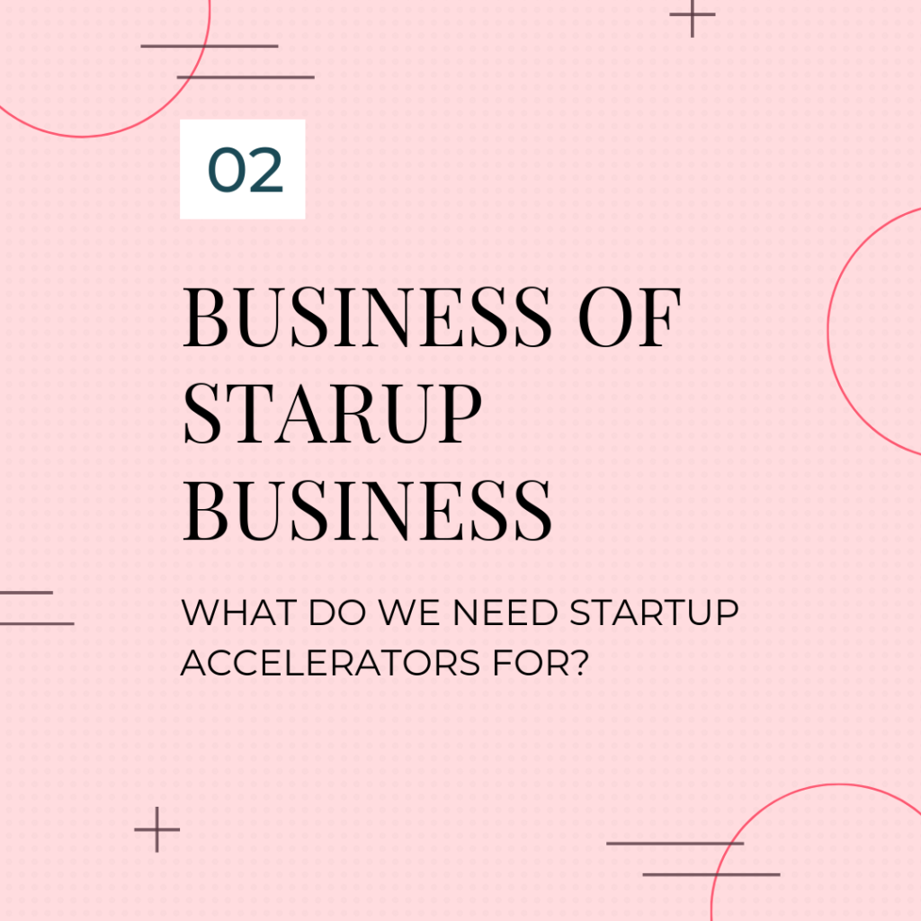How to choose best business accelerator program